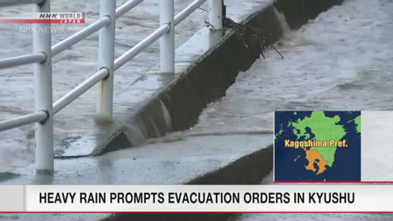 High risk of mudslides and flooding in Kyushu