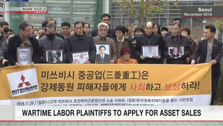 Wartime labor plaintiffs to apply for asset sales