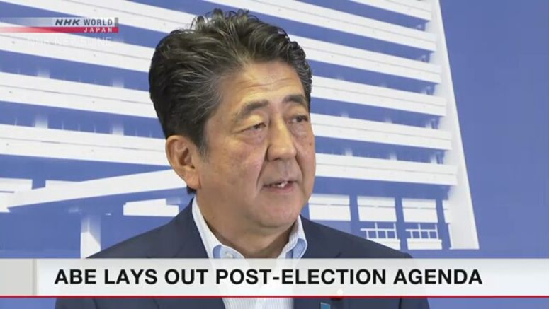 Abe lays out post-election agenda