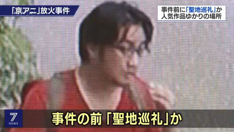 Attacker may have visited anime-related sites