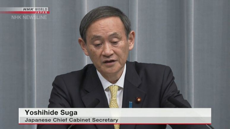 Suga: S.Korean president's criticism unfounded