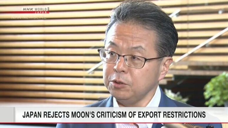 Japan rejects Moon's criticism