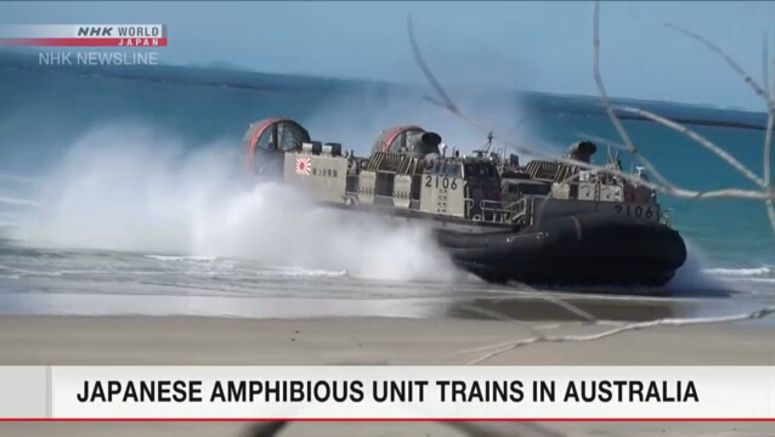 Japan amphibious unit drills with US in Australia