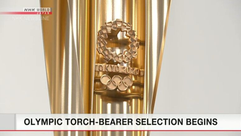Prefectures start Olympic torch relay applications