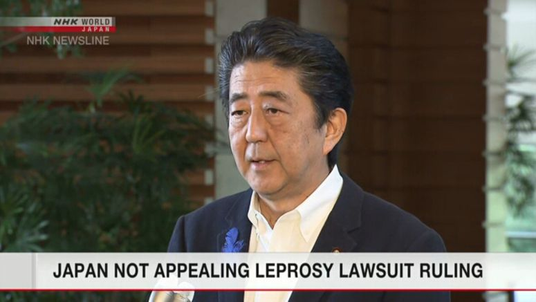 Abe: Govt. will not appeal leprosy court ruling