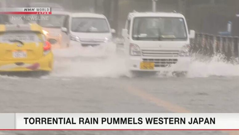 Torrential rain hitting northern Kyushu