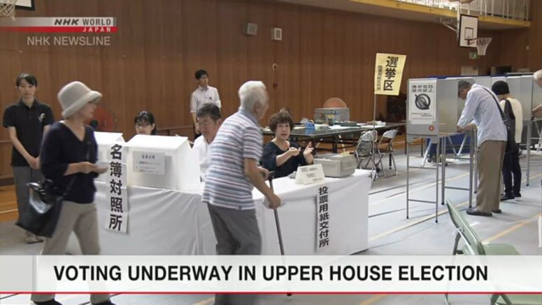 Polls open in Japan's Upper House election