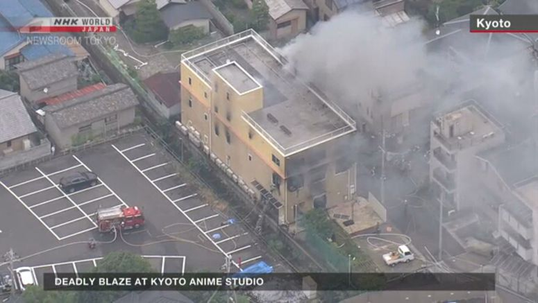 Kyoto fire: Death toll rises to 25