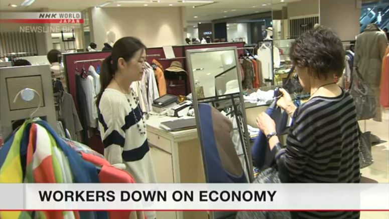 Japanese workers down on economy
