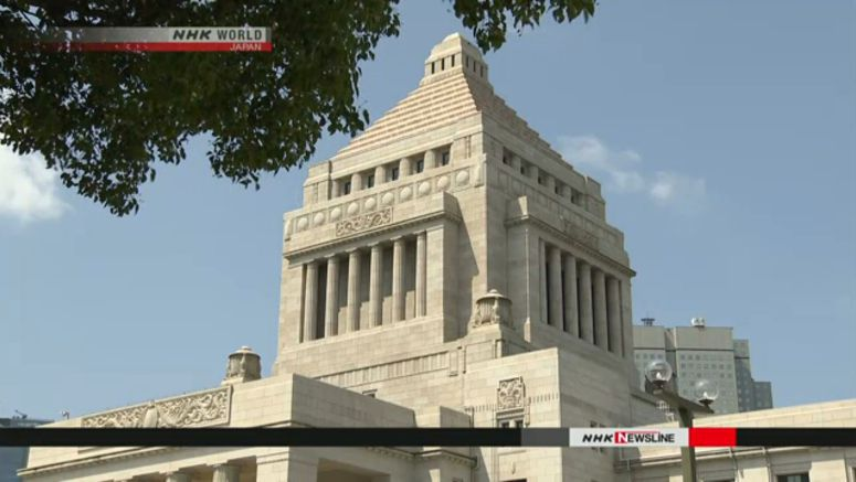 Ruling bloc on track to keep Upper House majority