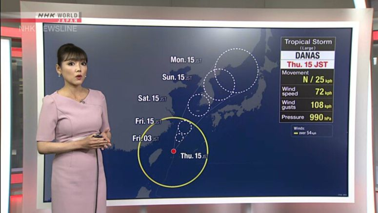 Tropical storm Danas approaching southern Japan