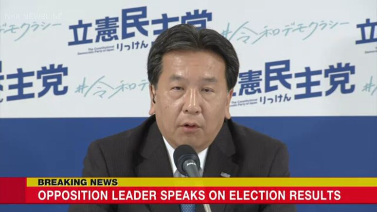 Opposition leader speaks on election results