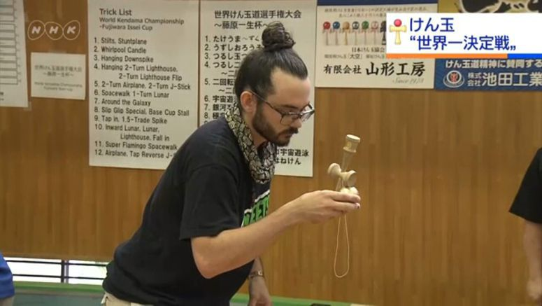 Kendama world championships held in Tokyo