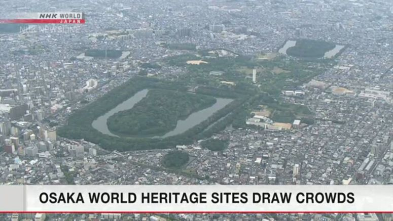 Many visitors at site chosen as World Heritage