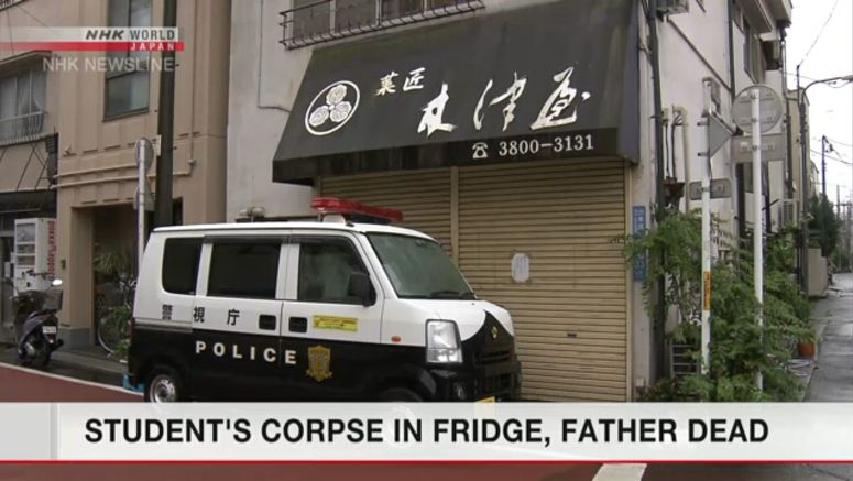 Student's corpse in fridge, father dead