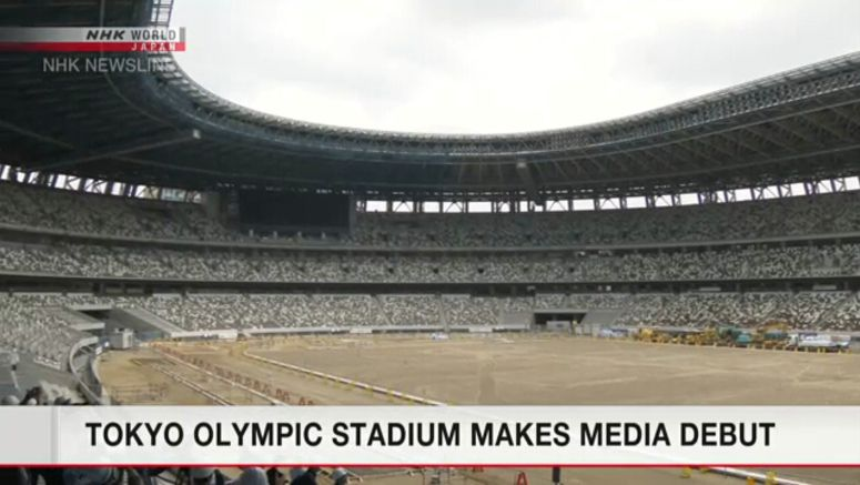 Tokyo's New National Stadium shown to media