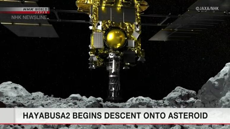 Hayabusa2 probe begins descent onto asteroid