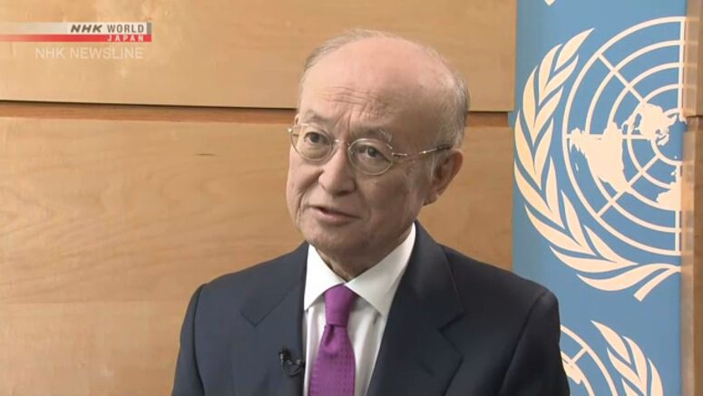 IAEA announces death of Yukiya Amano