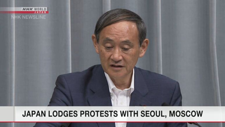 Japan lodges protests with Seoul, Moscow