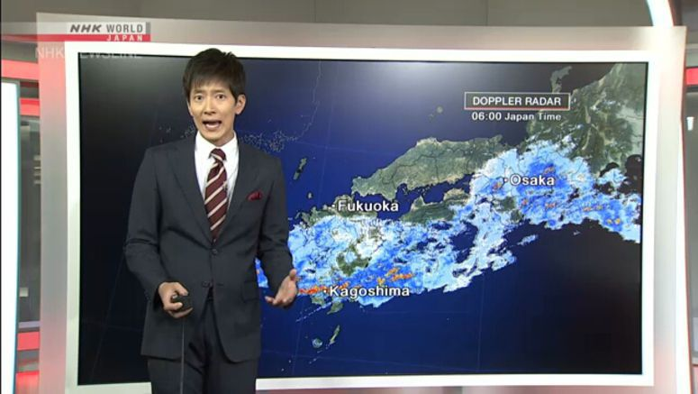 Heavy rain intensifies in parts of southern Japan