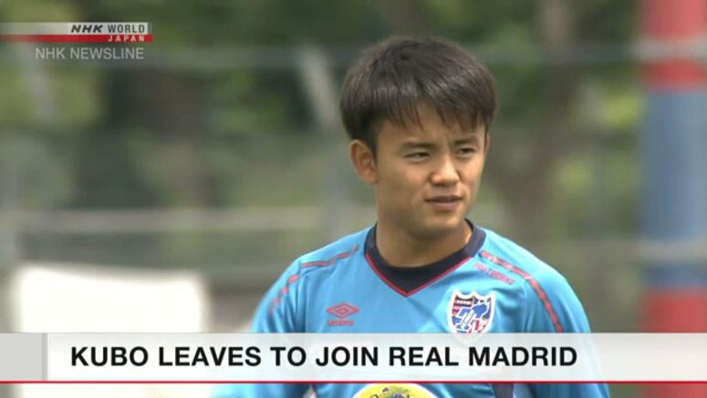 Japanese footballer Kubo to join Real Madrid