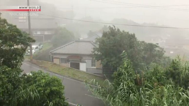 Emergency rain warning in Nagasaki pref. lifted