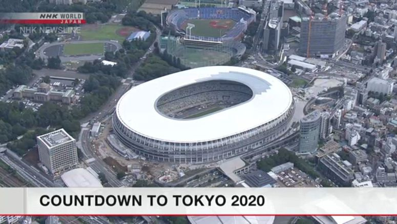One-year countdown to Tokyo Olympics begins