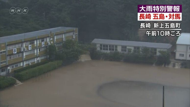 Evacuation order, advisories issued in Nagasaki