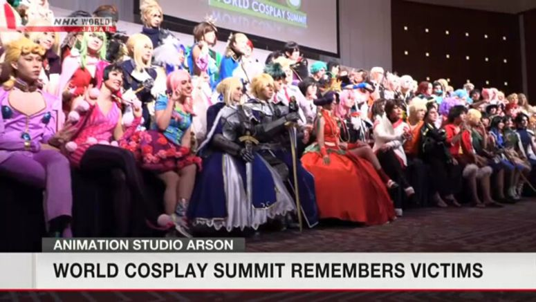 Teams arrive in Tokyo for World Cosplay Summit