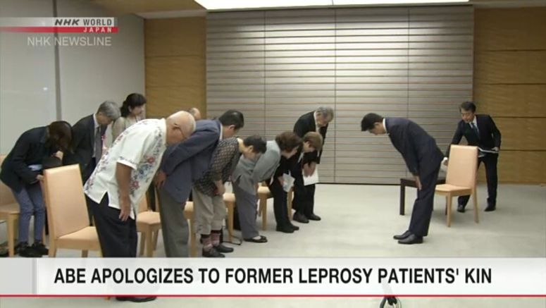 Abe apologizes to kin of former leprosy patients