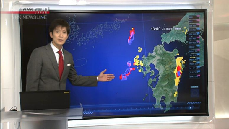 Analysis on heavy rain in western Japan