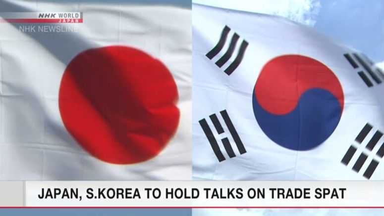 Japan, S.Korea to hold talks on trade spat