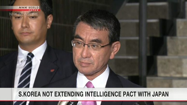 Kono protests S.Korea decision to exit intel pact