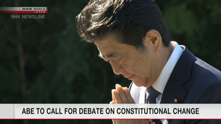 Abe: Time to debate constitutional amendments