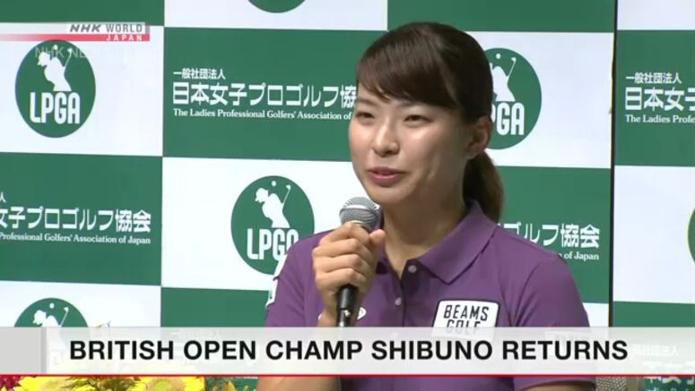 Golf champ Shibuno back in Japan