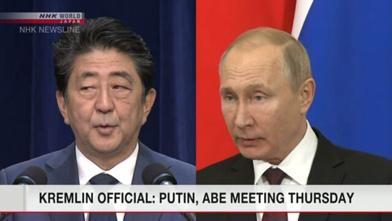 Putin aide: Summit with Abe next week