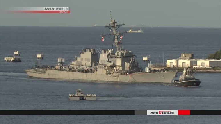 Report blames US Aegis ship for 2017 collision