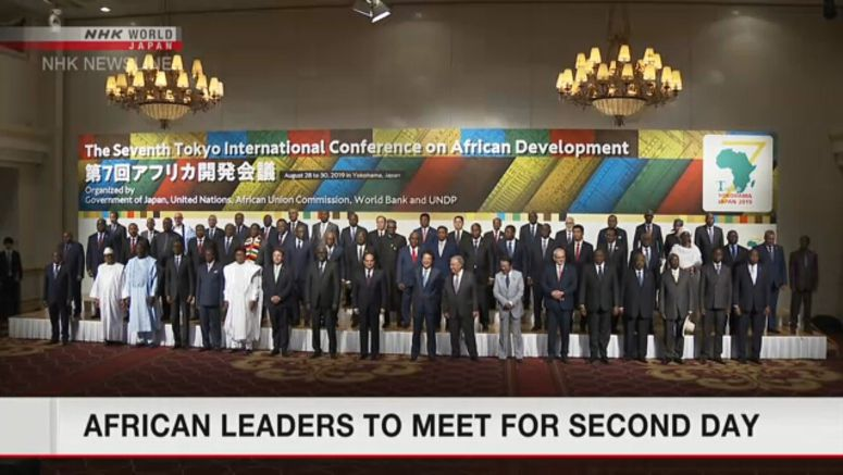 African leaders to meet for second day