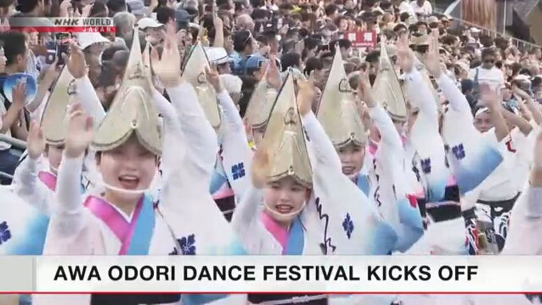 Awa Odori dance festival kicks off in Tokushima