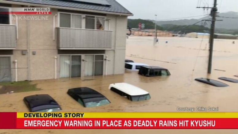 Heavy rains pound western Japan