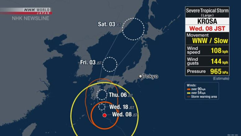 Krosa expected to hit western Japan on Thursday