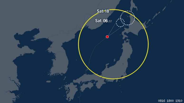 Tropical storm Krosa heads to northern Japan