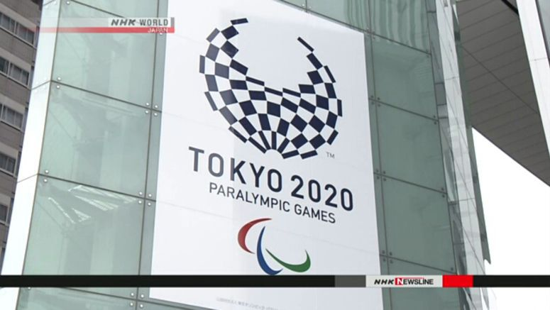 Tokyo Paralympics -- one year and counting