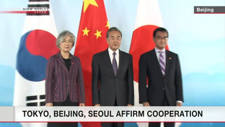Japan, China, S.Korea confirm close cooperation