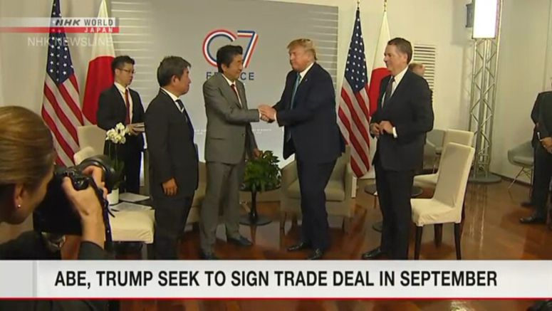 Abe,Trump to aim to sign trade deal next month