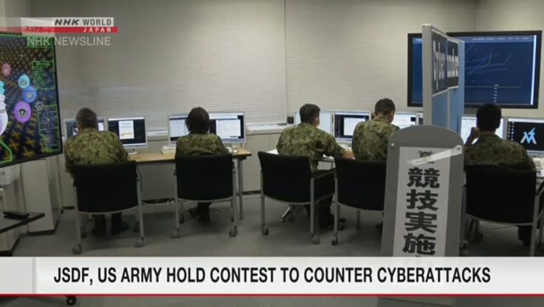 JSDF, US Army hold contest to counter cyberattacks