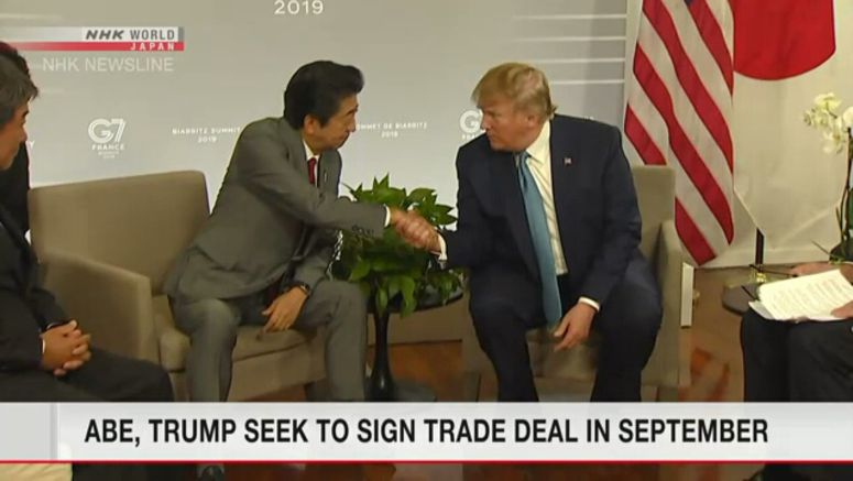 Trump, Abe agree on bilateral trade deal