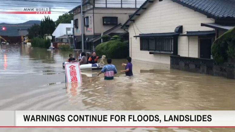 Warnings continue in western Japan for floods