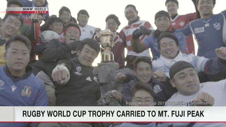 Rugby World Cup trophy brought to Mt. Fuji