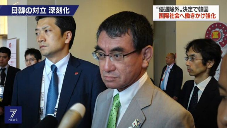 Kono dismisses S.Korea criticism over delisting